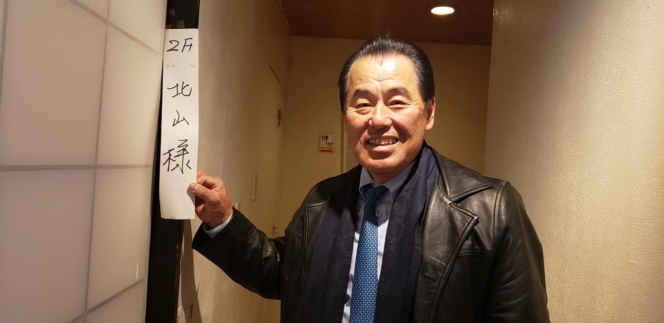 数ヵ月ぶりのロータリークラブ出席。これから横田くん、柳憲ちゃん達と高知西ロータリーを盛り上げていきます!_c0186691_13203585.jpg