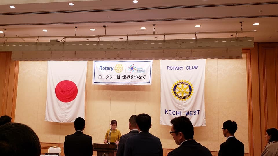 数ヵ月ぶりのロータリークラブ出席。これから横田くん、柳憲ちゃん達と高知西ロータリーを盛り上げていきます!_c0186691_13220695.jpg