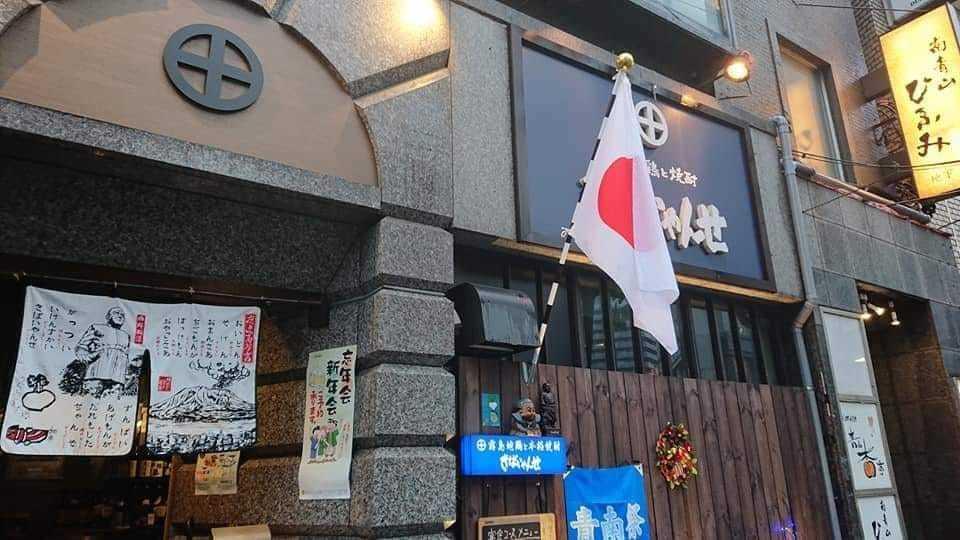 数ヵ月ぶりのロータリークラブ出席。これから横田くん、柳憲ちゃん達と高知西ロータリーを盛り上げていきます!_c0186691_13225731.jpg