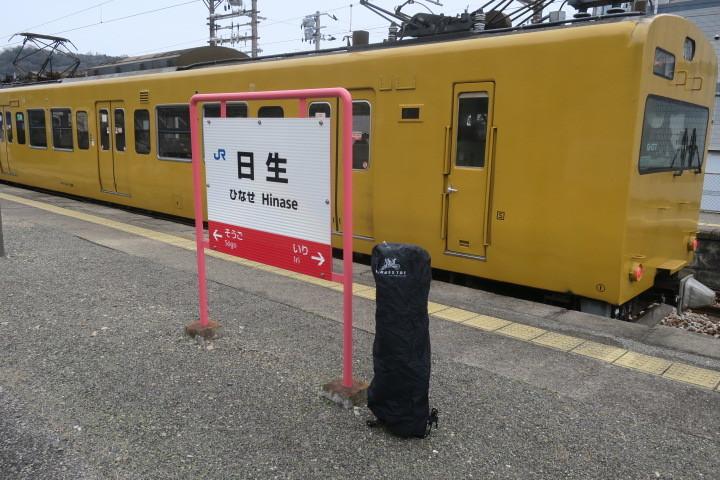キャリーミー活用術 日生から姫路へ_c0132901_18174621.jpg