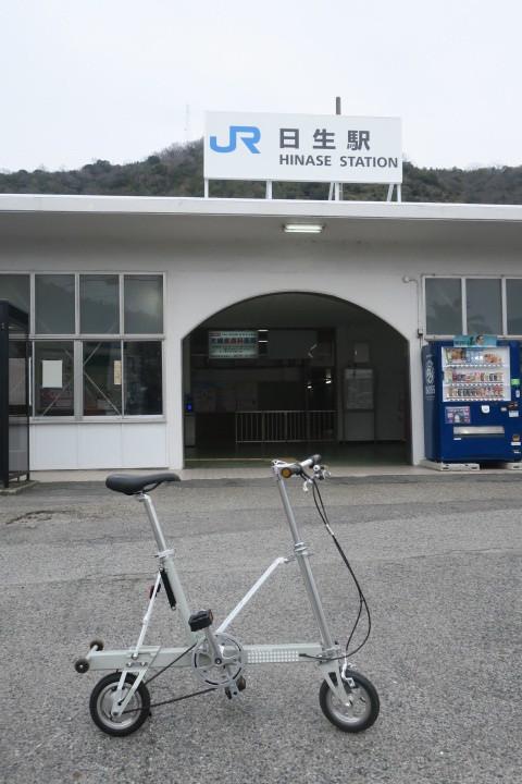 キャリーミー活用術 日生から姫路へ_c0132901_18175577.jpg