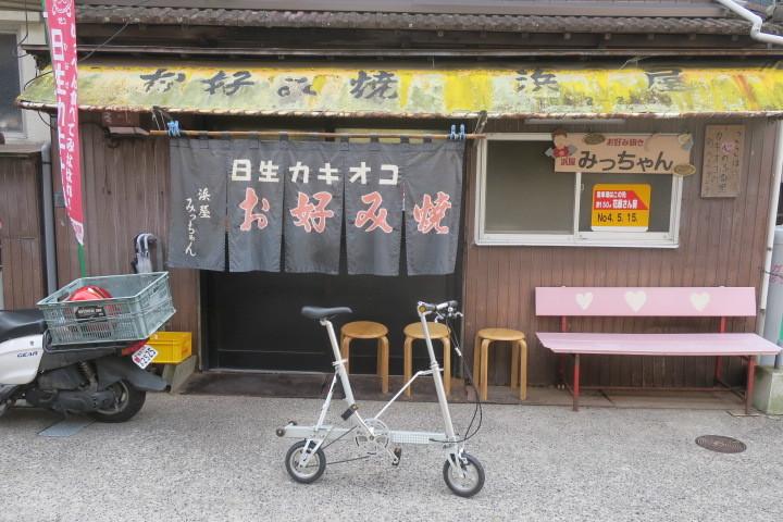 キャリーミー活用術 日生から姫路へ_c0132901_18272734.jpg