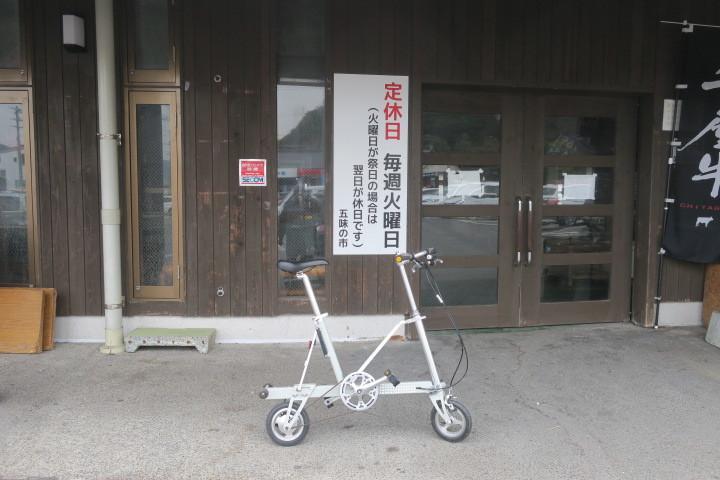 キャリーミー活用術 日生から姫路へ_c0132901_18275293.jpg
