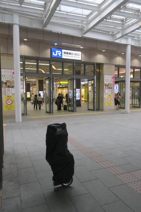 キャリーミー活用術 日生から姫路へ_c0132901_18282235.jpg