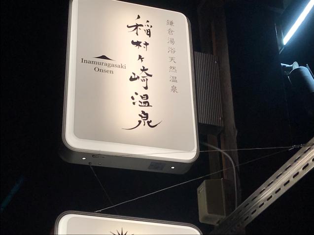 ルーティーン / yoshi_d0135801_22500578.jpg