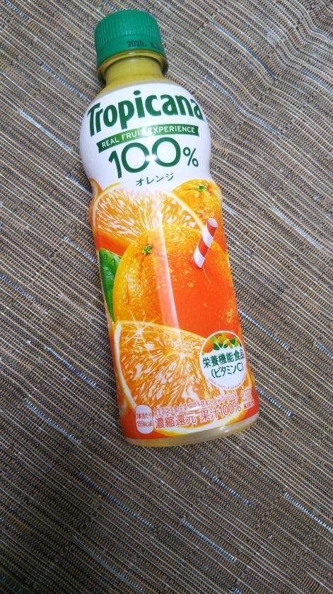 トロピカーナ オレンジ_f0076001_23151799.jpg