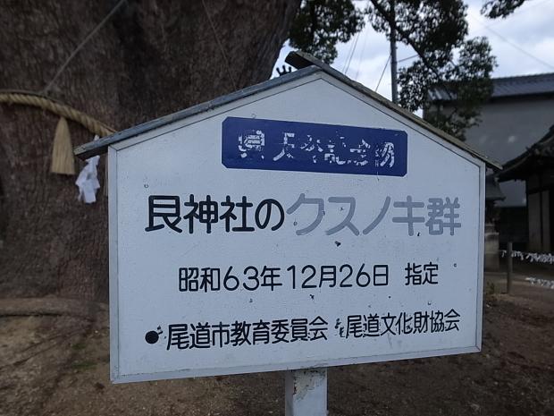 尾道散策_f0197703_15261083.jpg