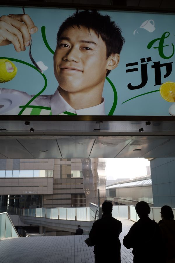 TOP(東京都写真美術館)と代官山方面スナップ_b0142405_20105998.jpg