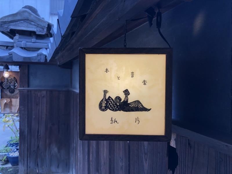 尾道の朝の風景_d0116009_13050367.jpg