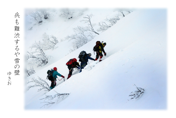 雪景色 その⑨_b0392813_20060572.jpg