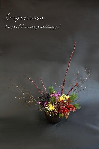 定期装花から お正月_a0085317_18081456.jpg
