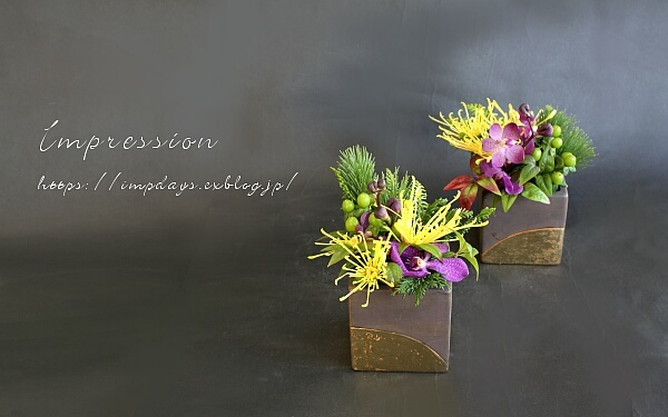 定期装花から お正月_a0085317_18102750.jpg