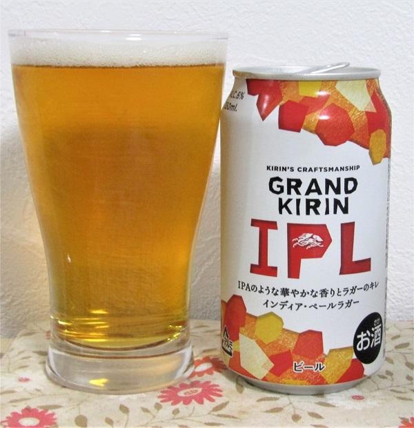 キリン グランドキリン IPL(Indian Pale Lager)~麦酒酔噺その1,134~国民としての誇り_b0081121_06351655.jpg