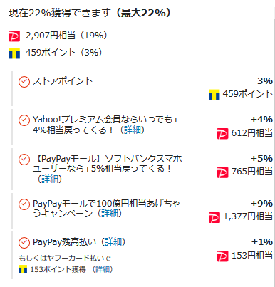 ASUSの格安スマホ ZenFone Live (L1)ZA550KLの白ロム価格相場_d0262326_00455078.png