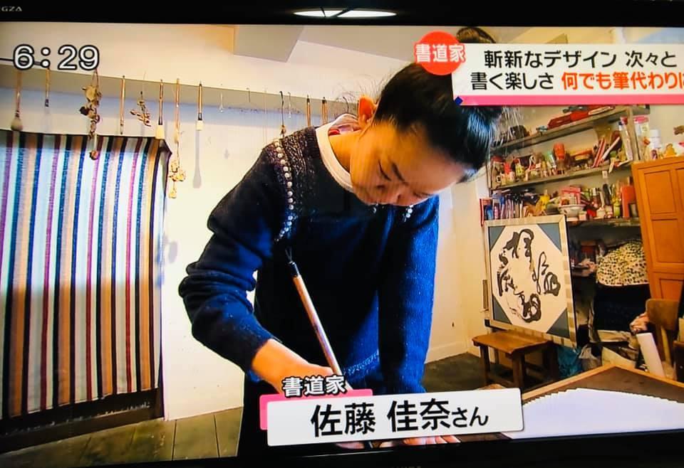 ABS秋田放送さま*news every.*_e0197227_20362166.jpg
