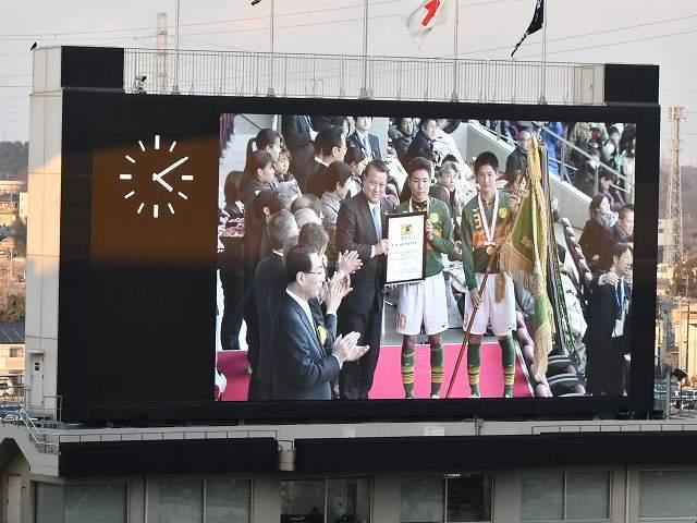 青森山田vs静岡学園@埼玉スタジアム2002(観戦)_b0000829_13251969.jpg