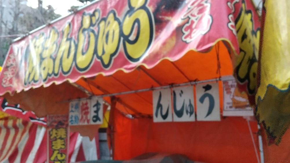 川崎大師へ行ったら。。_d0179131_23321249.jpg