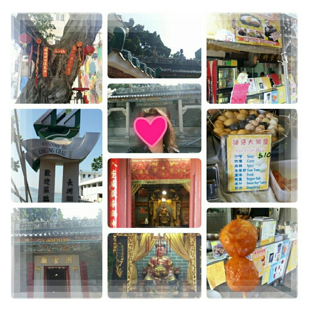 2019年12月いつもと変わらない香港旅行♪【その3】_d0219834_16142582.jpg