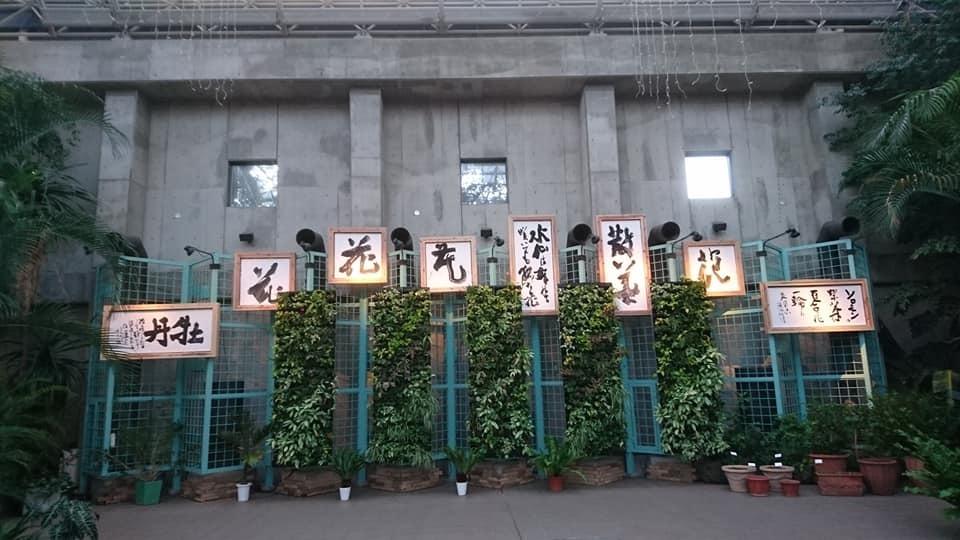久屋大通庭園フラリエへ行ってきました_f0373339_14351680.jpg