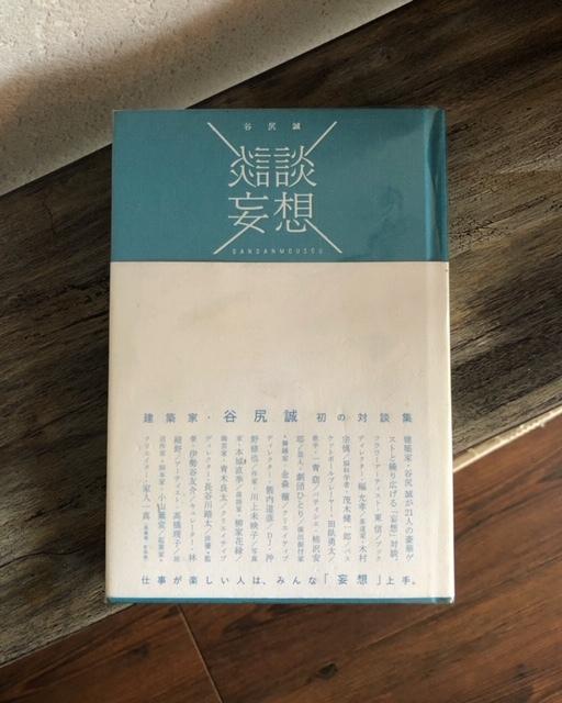 2019年10月「青と夜ノ空クルクル便」で送った本の紹介2_c0328441_18113974.jpg