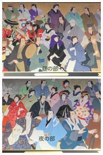 歌舞伎 新年会 宝塚 鏡開き どんど焼き 映画_a0084343_08532689.jpeg