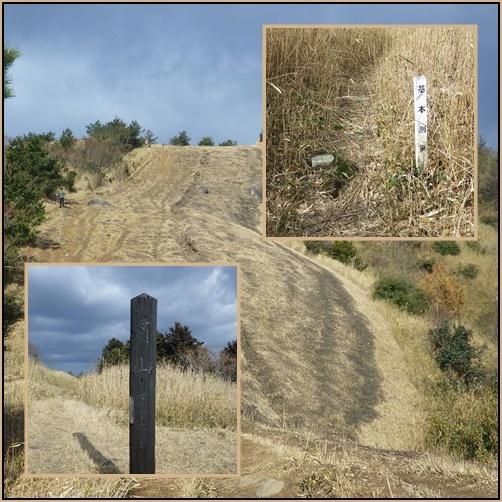 今年初の山歩き…平尾台_e0164643_16111405.jpg