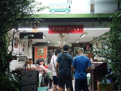 スクムビットソイ20の同利 Thong Lee でガイトート他_c0030645_00174170.jpg