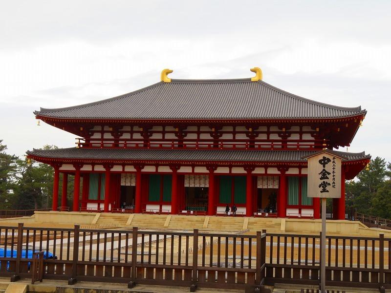 興福寺「中金堂完成」20200112_e0237645_09212629.jpg