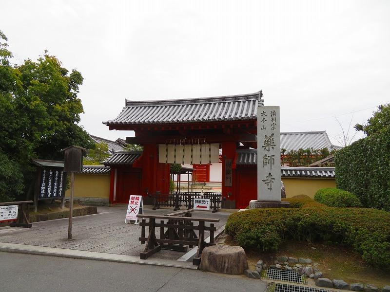 奈良「薬師寺の伽藍」20200112_e0237645_09424645.jpg