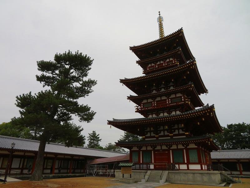 奈良「薬師寺の伽藍」20200112_e0237645_09454281.jpg