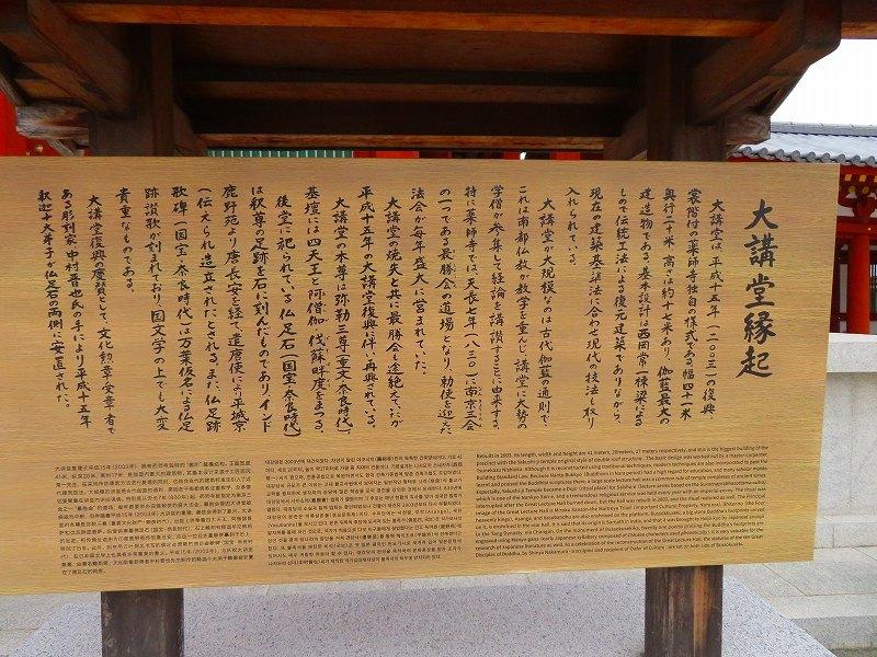 奈良「薬師寺の伽藍」20200112_e0237645_09454338.jpg