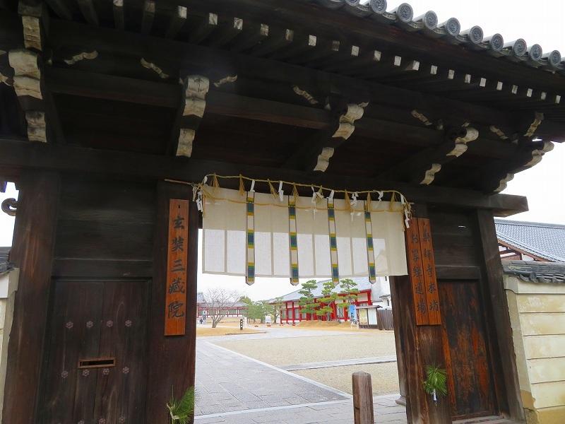 奈良「薬師寺の伽藍」20200112_e0237645_09465862.jpg