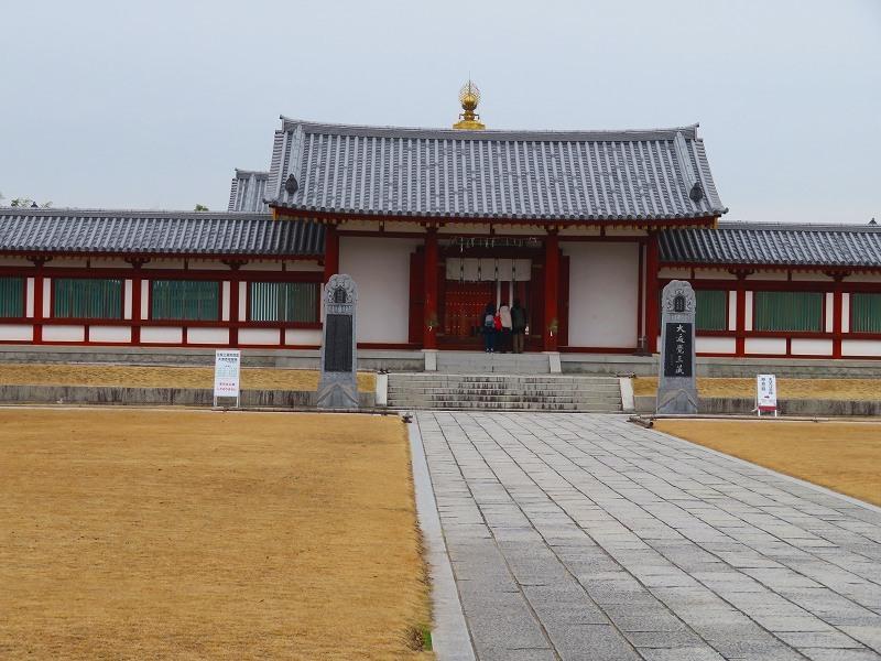 奈良「薬師寺の伽藍」20200112_e0237645_09465865.jpg