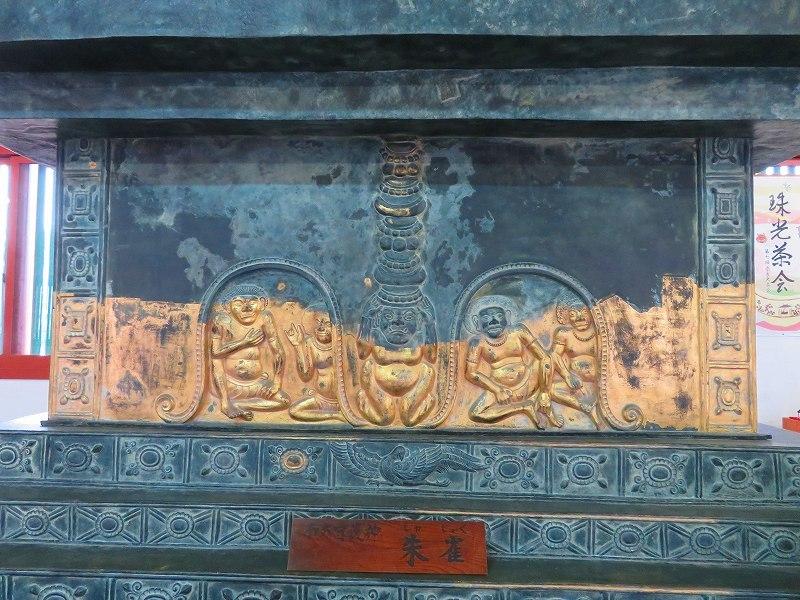 薬師寺「阿弥陀如来坐像台座」(模型)20200112_e0237645_09554693.jpg