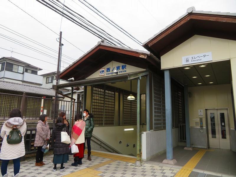 奈良西ノ京の風景20200112_e0237645_10013615.jpg