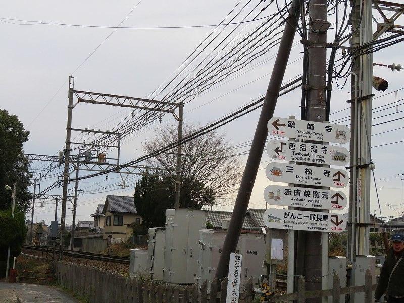奈良西ノ京の風景20200112_e0237645_10020420.jpg