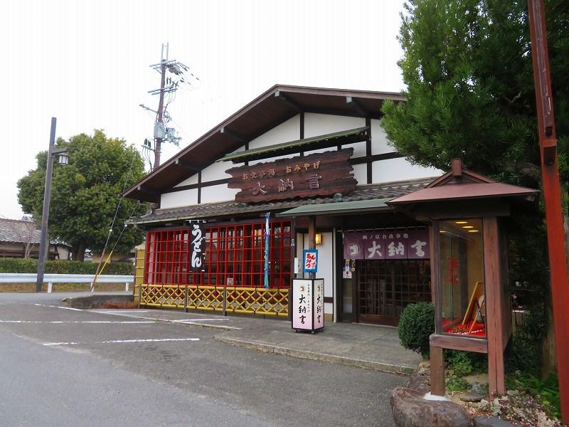 奈良西ノ京の風景20200112_e0237645_10033571.jpg