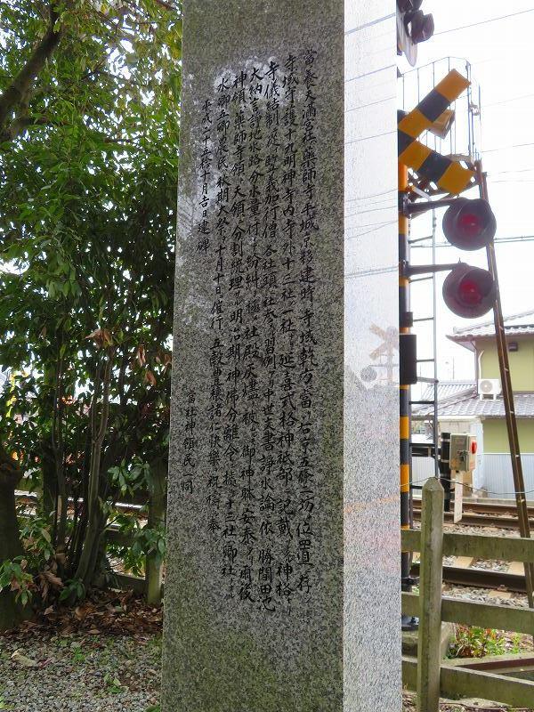 奈良西ノ京「養天満宮」20200112_e0237645_10093677.jpg