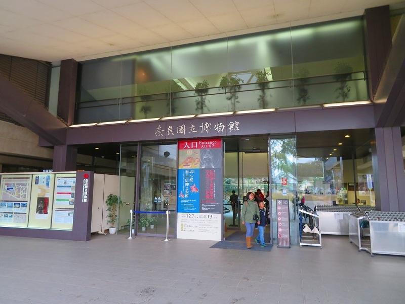 奈良国立博物館と奈良公園20200112_e0237645_15514457.jpg