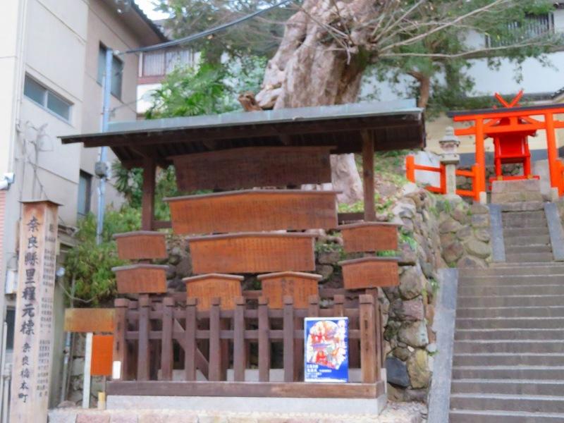 奈良市街を散策20200112_e0237645_15572340.jpg