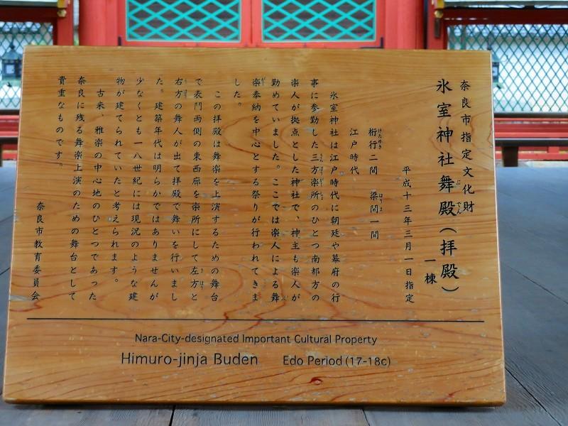 奈良市街を散策20200112_e0237645_15572352.jpg
