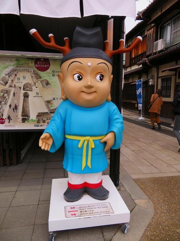 奈良市街を散策20200112_e0237645_15572392.jpg