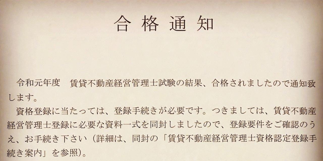藤枝順心・静岡学園日本一!_b0208246_09455089.jpg