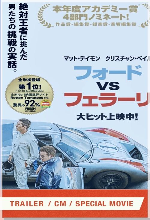 3連休に観た映画のまとめ☆_a0341548_16431575.jpg