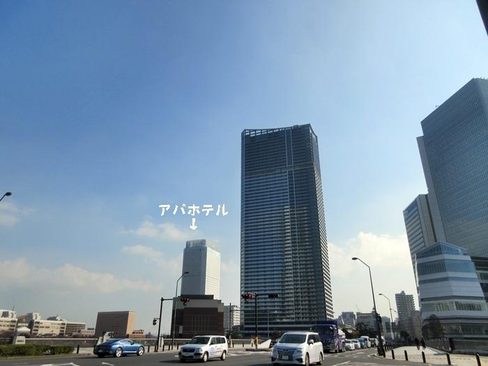 【桜木町駅からアパホテルまでの道のり】てくてくのろり徒歩23分_b0009849_17260810.jpg