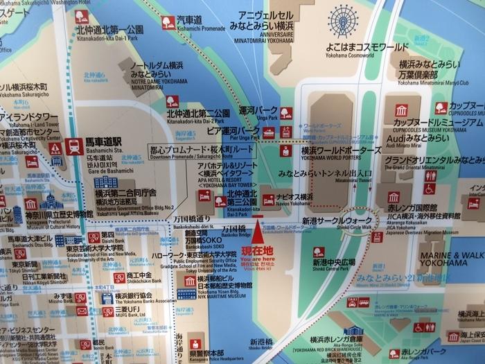 【桜木町駅からアパホテルまでの道のり】てくてくのろり徒歩23分_b0009849_17432793.jpg