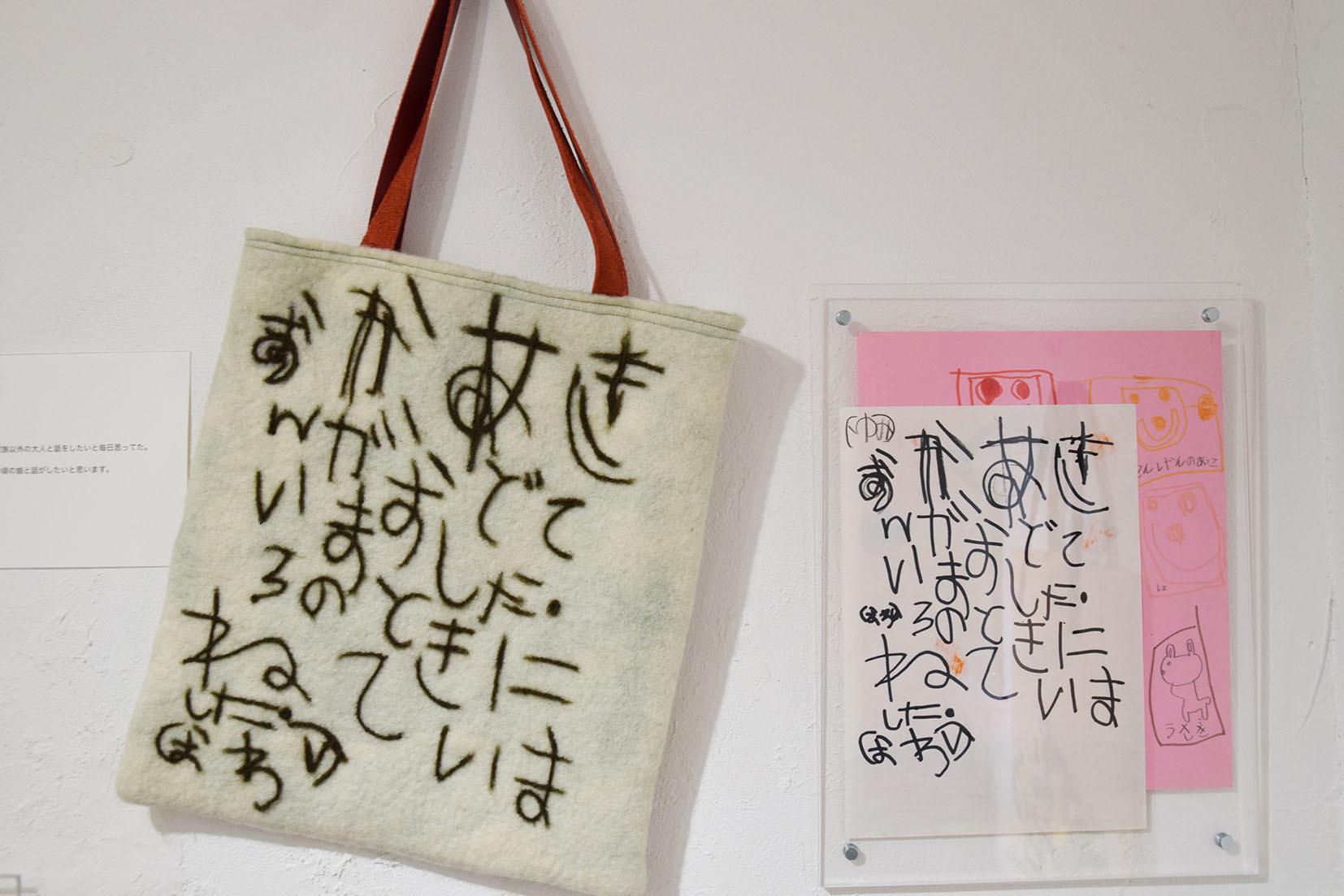 MOSAIC FELT Kokuga Rumi exhibition @ 3日目_e0272050_16511839.jpg