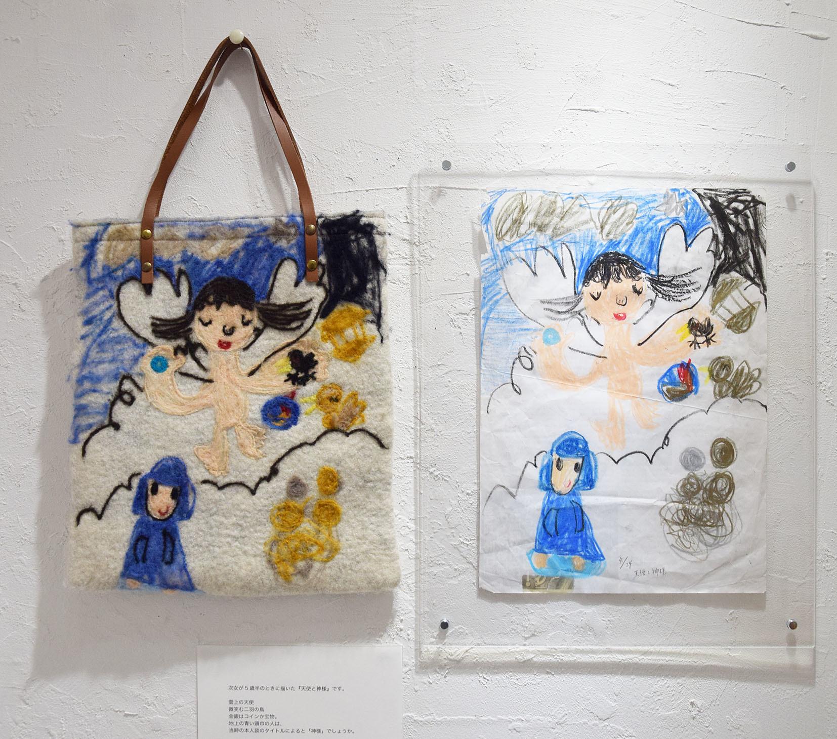 MOSAIC FELT Kokuga Rumi exhibition @ 3日目_e0272050_16514183.jpg
