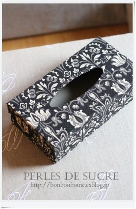 自宅レッスン スライド式の箱 カトラリーケース オーバルトレイ がま金口の箱 スカラップパニエ ティッシュケース_f0199750_21104525.jpg