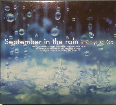Eri KAMIYA, Koji GOTO / September in the rain_f0000652_22052767.jpg